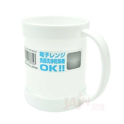 Microwave lovers mug cup shukoubei plastic cup readily cup glass(China (Mainland))