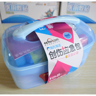 Medicine box household Large first aid kit medical plastic built-in 180 supplies(China (Mainland))