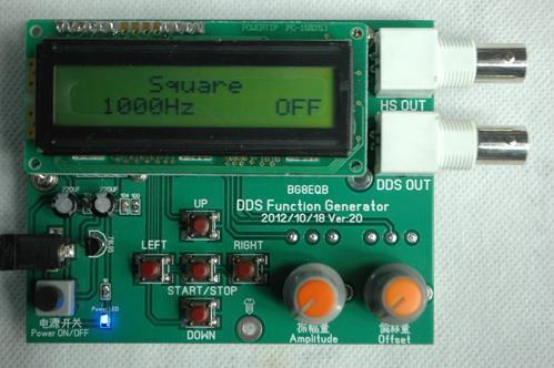 DDS Function Low Frequency Test Signal Generator Module Sine Square Wave(China (Mainland))