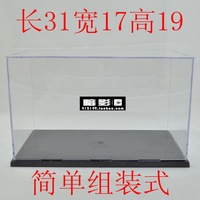 Rectangle acrylic Large doll hand-done car model professional black transparent display box