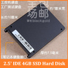Hot sale 2.5' SATA II SSD 32GB Solid State Disk Flash For laptop Notebook computer Free Shipping(China (Mainland))