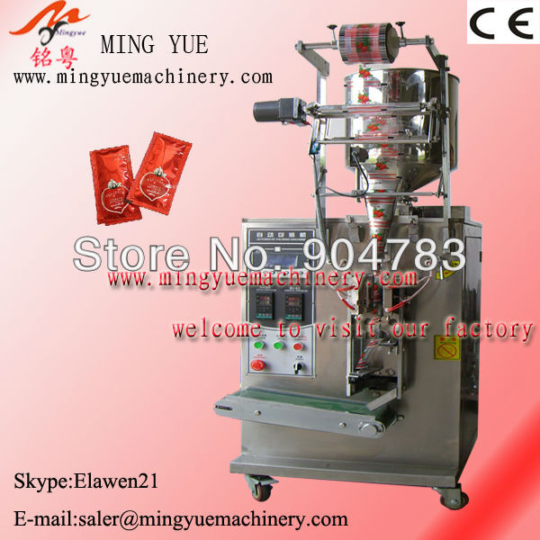 Free Shipping High Quality Cream Sachet Packaging Machine(China (Mainland))