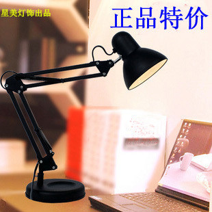 High quality modern brief eye reading lamp tieyi folding clip-on work table bedroom bedside lamp(China (Mainland))