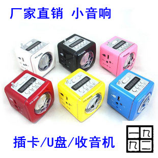 Ws-908rl mini speaker audio insert card speaker charge mp3 player usb flash drive band fm radio
