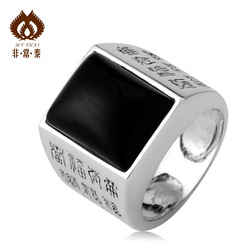 925 pure silver thai silver ring fu word rich transport ring male(China (Mainland))