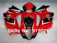 Fairing Set For Suzuki GSXR 1000 K7 2007-2008  Injection Molding Plastic ABS Full Set K70010