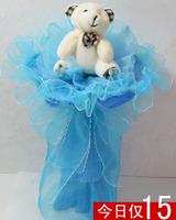 2013 New Gift Free shipping Cartoon bouquet single cartoon bouquet birthday gift female married day gift