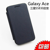 series slim side flip leather case for Samsung S5830 Galaxy Ace case, with retail package
