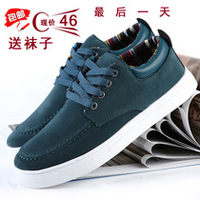 Free shipping fashion outdoor sports and leisure shoes male Korean version of increased men's shoes