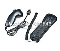 Free shipping For wiiu/wii Remote and Nunchuck with Motion Plus Controller(Black)