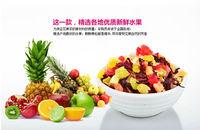 250g ( 5packs) Organic Fruit Tea, Natural Cherry fruit tea ,Beauty Fruit flavor Tea,Free Shipping