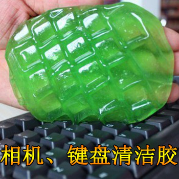 free shipping Crystal magical universal clean version of glue magic glue keyboard clean