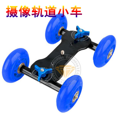 free shipping 5d2 camera track car small cart slr mini track car mute desktop slide car(China (Mainland))