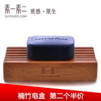 Natural bamboo soap pallet soap box handmade soap box soap dish rack soap dish