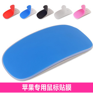 For apple mouse film magic mouse protective case wireless mouse stickers for apple accessories(China (Mainland))
