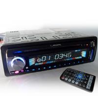 8218 car dvd mp5 player big screen hd rm rmvb car cd dvd machine
