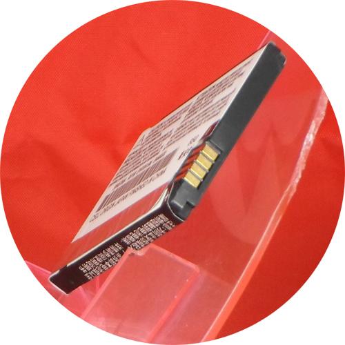 Retail BT50 battery for Motorola Motorola A1200, A630, A732, BA250, C118, C160, C193, C290, E1000, E1070,(Hong Kong)