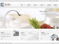 website design for kitchen