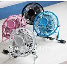 pc cooler fan price