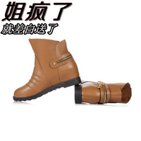 Free shipping 2013 spring and autumn fashion tassel boots flat heel boots snow boots platform boots