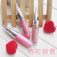 free shipping Tutu lip gloss tu : 12 lip gloss