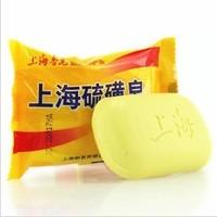 2014 Hot New Shanghai Sulfur Soap 4 Skin Conditions Acne Psoriasis Seborrhea Eczema Anti Fungus 85g Cheapest Free Shipping