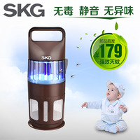 Skg mw3301 electronic / / trap / / / / / insect repellent  mosquito killer lights lamp