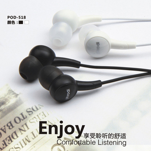 Pod-518 bass in ear earphones heatshrinked cable winder gift(China (Mainland))