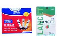Top quality SANNUO brand blood glucose meter dedicated 50 test strips and 50 lancets  ---FREE SHIPPING