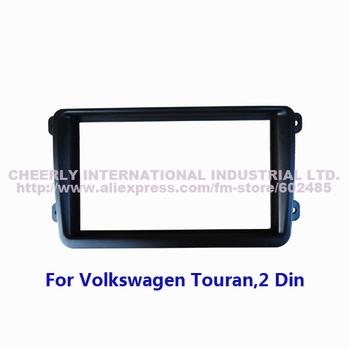 2Din Car Stereo Frame,Front Bezel,Dash Kits,Fascia Adaptor,Installation Kit,DVD Panel for VW Touran,Golf,Passat,Caddy double din