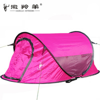 Shockproof car fully-automatic tent double lovers tent outdoor tent