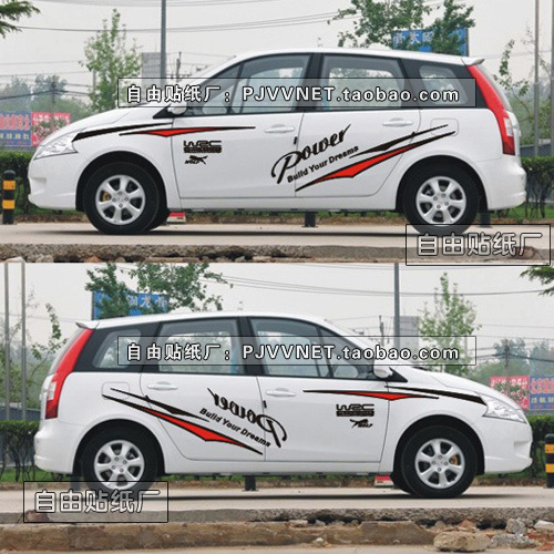Freeshipping Car whole body stickers car stickers car rhinestone pasted kk letter(China (Mainland))