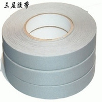 Quality waterproof tent cloth tape free tape