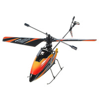 2.4G 4CH Single Blade Gyro RC MINI Helicopter Outdoor V911 a Great Gift Yellow & Black