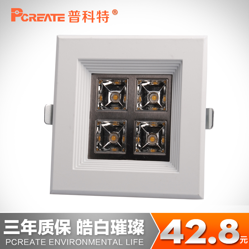 Led grille spotlight panel lights square kitchen light ventured lamp bright 4w(China (Mainland))