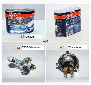 Halogen  automotive OSRAM style head lamp 12V 55W H4 NIGHT BREAKER