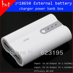 SMART POWER BANK Case for iPad2 /iphone/ MP3/MP4 eNB Portable 2 X 18650 Battery box Shell Free shipping(China (Mainland))