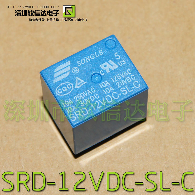 srd-12vdc-sl-c relay 5 12v 10a(China (Mainland))