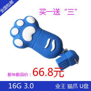 China pos Free shipping Cat usb flash drive system usb flash drive xp win7 boot disk usb3.0 usb flash drive 16g