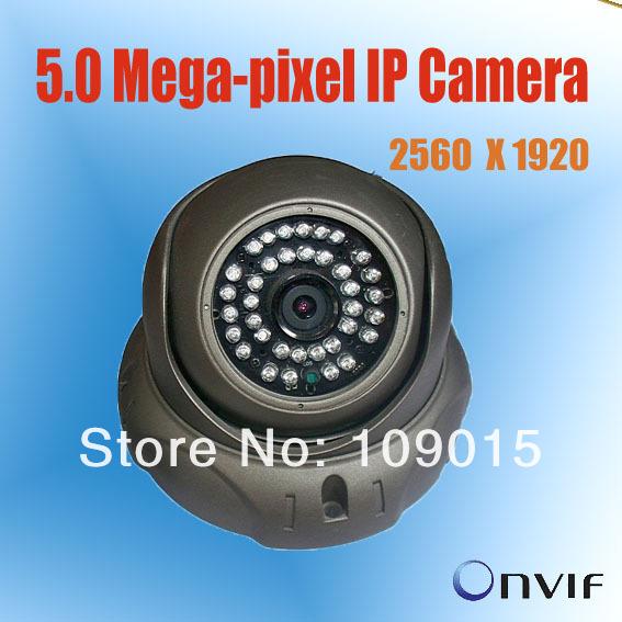 5mp Megapixel Dome IP IR Camera,High Defenition IP camera Megapixel Lens,POE, ONVIF protocol(China (Mainland))