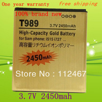 NEW 2450mah high capacity replacement battery for Samsung T989 i515 i717 E120L Galaxy S II B0407S + free shipping +by SG post