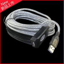 wholesale cable usb 5m