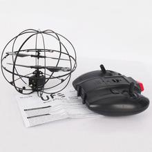 popular ufo ball