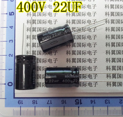 DIP 400V 22uF electrolytic capacitors + B filter (13mm diameter 20mm) directly photographed(China (Mainland))