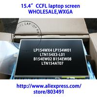 """15.4"""" CCFL laptop screen WHOLESALE, WXGA, LP154WX4 LP154W01 LTN154X3-L01 B154EW02 B154EW08 LTN154AT07"""