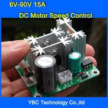 cheap motor control