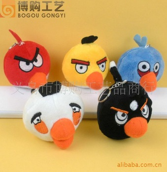 Plush Mobile Charm Strap Cellphone Strap Lovely Cellphone Chain Pendant Bag Strap