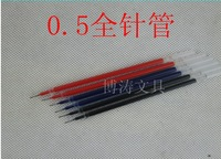 Unisex pen refill needle 0.5 bullet whole pen core red blue black free shipping