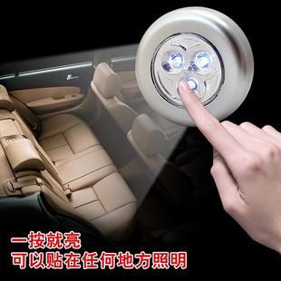 Touch light car lights decoration lamp led lights emergency light interior car led free shipping