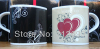Retail Package Heart Icon Polish I love you Color Changing Cup, Ceramic Mug 300ml Heat Sensitive Coffee Tea Cup Free Shipping